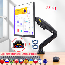 "NB NEW F80+2pc USB3.0 17 27"" desktop LED LCD Monitor Holder Arm Gas Spring Full Motion 2 9kg ergonomica dual arm"