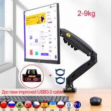 """NB nouveau F80 + 2pc USB3.0 17 27 """"LED de bureau LCD support de moniteur bras ressort à gaz plein mouvement 2 9kg ergonomique double bras"""