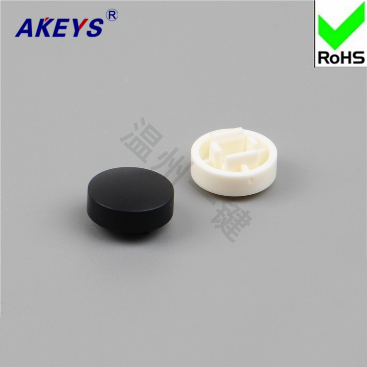 A25 button Cap can be equipped with 12*12*7.3 round convex non-border dust cap waterproof 7 colors