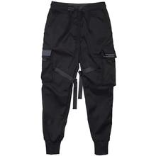 Мужские повседневные шаровары для бега, спортивные штаны в стиле хип-хоп, брюки-карго с несколькими карманами