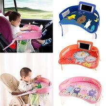 Baby Auto Sitz Tablett Kinderwagen Kinder Spielzeug Lebensmittel Wasser Halter Schreibtisch Kinder Tragbare Tisch Für Auto Neue Kind Spielen Tisch lagerung 42*32cm