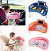 Baby Car Seat Tray Stroller Kids Toy Food Water Holder Desk Children Portable Table For Car New Child Play Table Storage 42*32cm