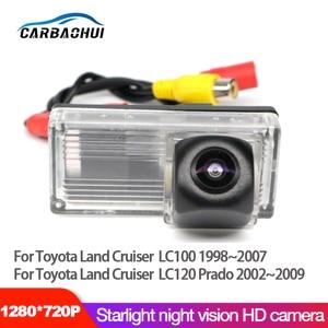 Car Starlight night vision rear view reversing camera For Toyota Land Cruiser LC100 LC120 Prado 1998~2014 CCD HD Waterproof