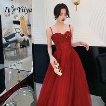 Вечерние платья без бретелек it's yiiya блестящее длинное