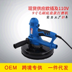 Putty Grinding Machine Dust-Free Wall Sander Electric with LED Light Self-Vacuuming Sandpaper Machine a Generation of Fat Distri