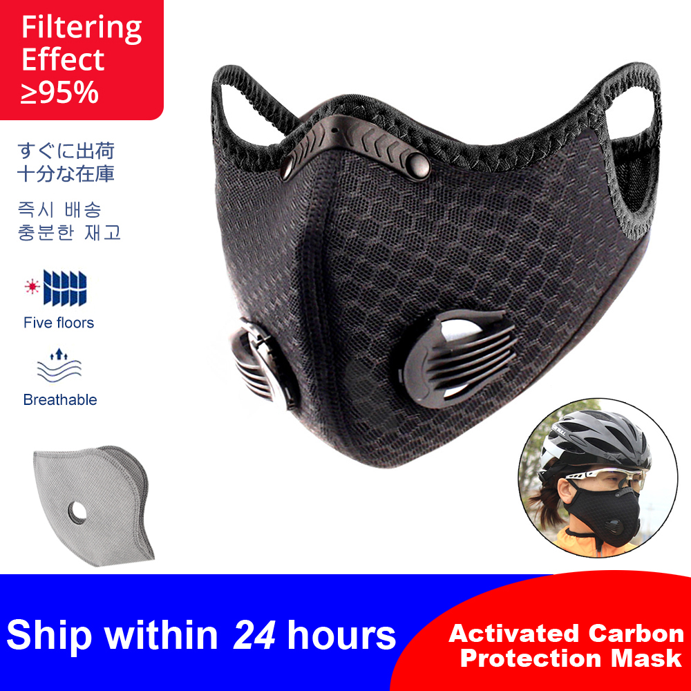 Sport Face Mask Cycling Mask Filter KN95 Activated Carbon With Filter PM 2.5 Anti-Pollution Bicycle MTB Bike Training Mask