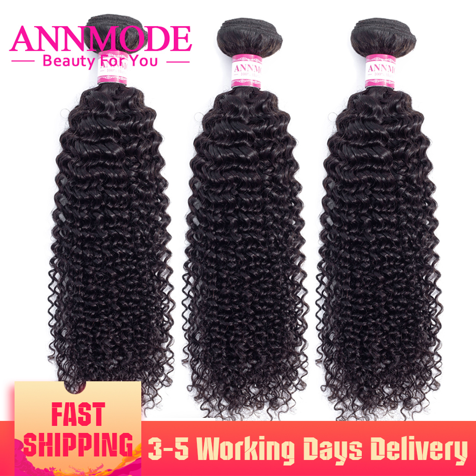 Annmode Afro Kinky Curly Hair 8-28inch 3/4 Pc Brazilian Curly Hair Weave Bundles Non-Remy Human Hair Bundles