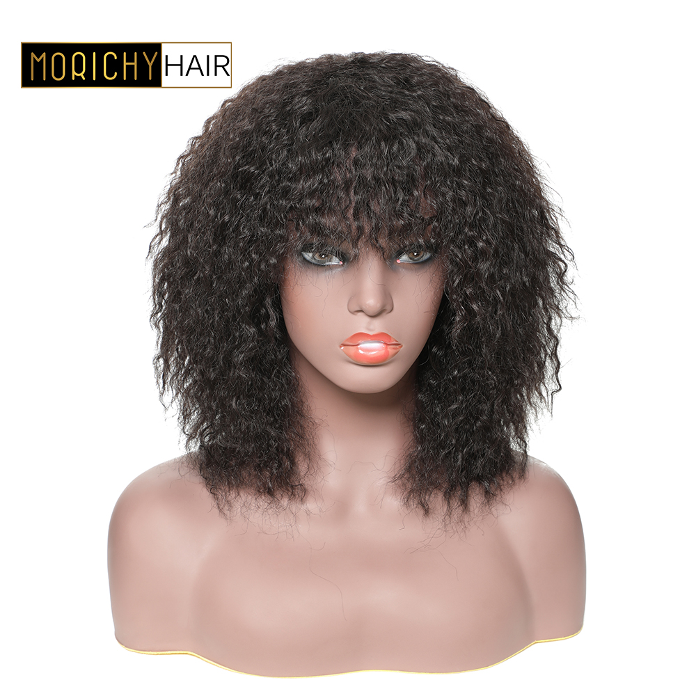 MORICHY Short Bangs Wig Kinky Straight Machine Made Indian Non-Remy Human Hair Wigs For Women Natural Black Color
