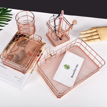 Jewelry Cosmetics Storage Basket Nordic Style Iron Plating Pen Holder Metal Grid Desktop Storage Rack Debris Storage Tray