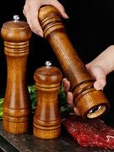 Moulin à sel et à poivre en bois massif, 5