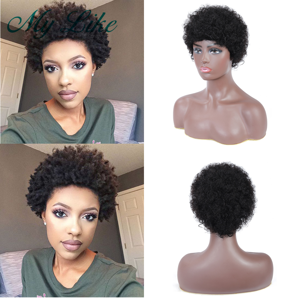 My Like Short Human Hair Wigs 100% Remy Afro Curly Human Hair Short Bob Wigs Brazilian Curly Hair Wigs For Black Women