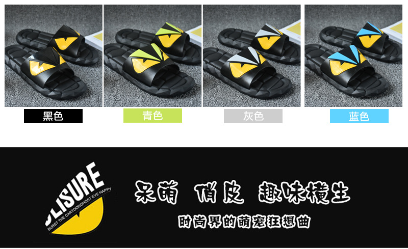 chinelos de couro para uso externo