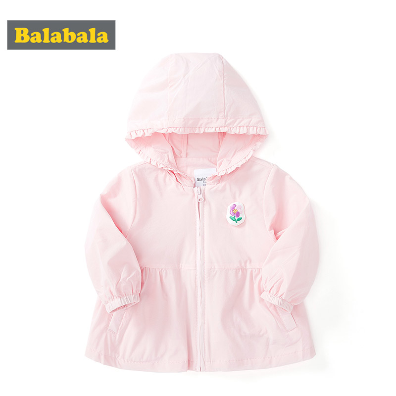 Balabala Girls Lightweight Hat Coat Baby Top Children Clothes 2020 Spring and Autumn Lace Hooded Coat Fashion Girl(China)