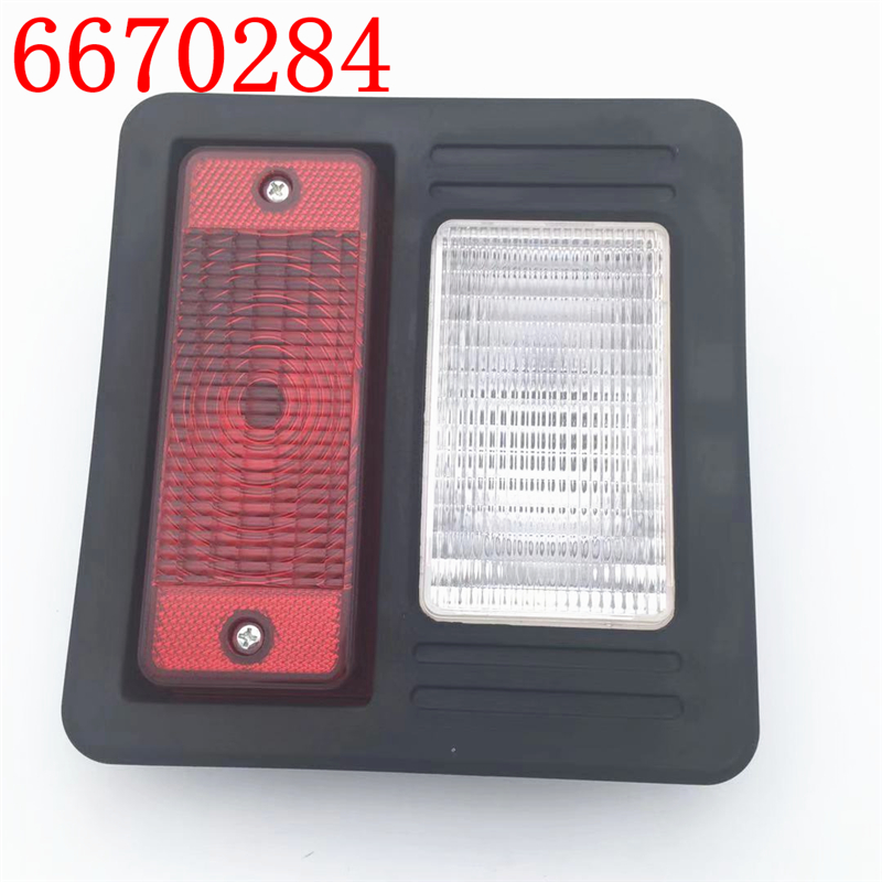 Tail Lamp Rear Light oe 6670284 for Bobcat Skid Steer S100 S130 S150 S160 S175 S185 S205 S220 S250 S300 S330(China)