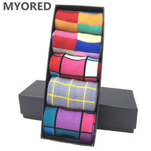 MYORED drop shipping 5pairs/lot hot sale sokken Calcetines de hombre cuadrados multi-colored gift socks