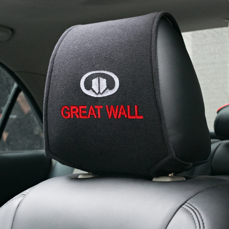 Hot Car Headrest Cover Fit For Great Wall Haval Hover H3 H5 Car Seat Cover