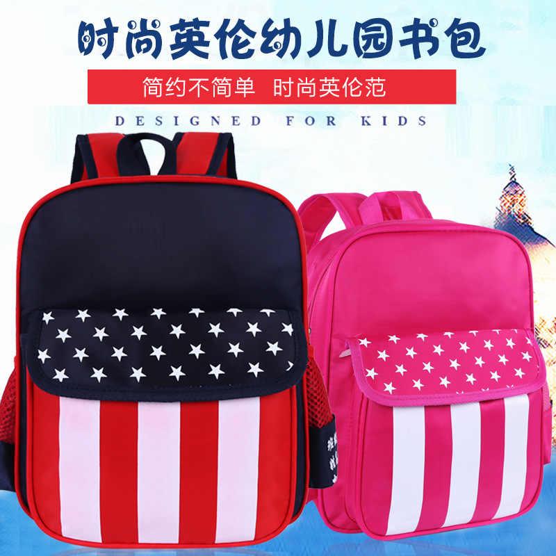 Детский сад Школьный заказ новый стиль Наплечная школьная сумка на заказ Печать для мужчин и женщин студентов