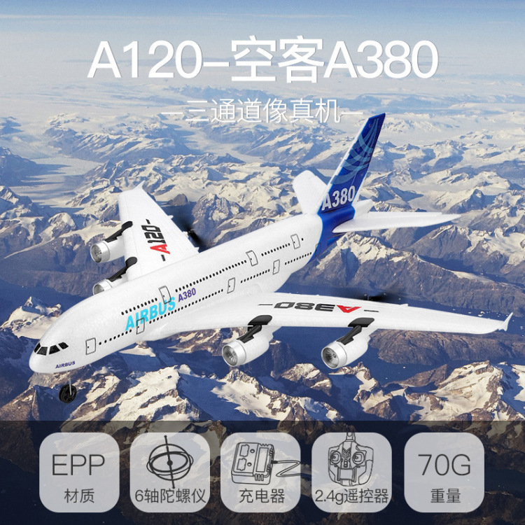 Weili XK A120-Airbus A380 Three-Channel Xiang Zhen Ji Gliding Airplane Remote Control Airplane Model Toy