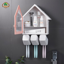 MSJO Bathroom Accessories Storage House Decor Wall Mounted Tooth Brush Toothpaste Holder Rack Multifunctional organizer