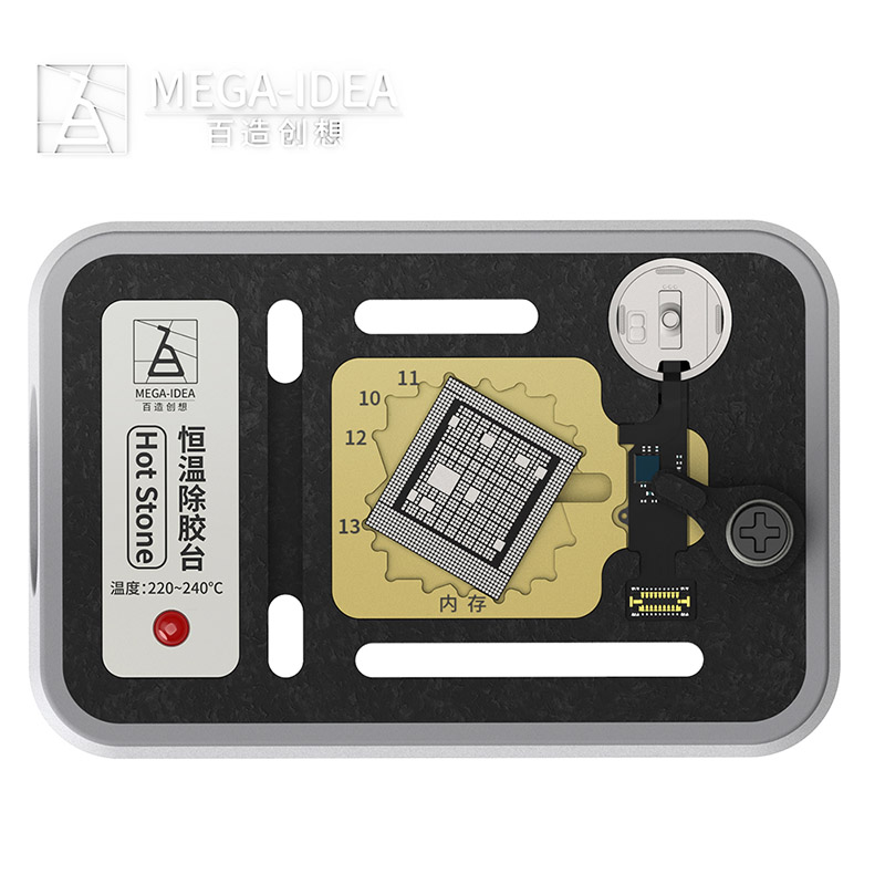 Qianli Hot Stone Glue Removal Heating Platform For CPU A11 A12 A13 Constant Temperature NAND Fingerprint Chip Heating Station