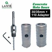 1 комплект SDS PLUS 30 мм или 35 мм бетонная пила хвостовик 110 мм Электрический полый сверло цементный камень инвертерный Настенный кондиционер Сплав