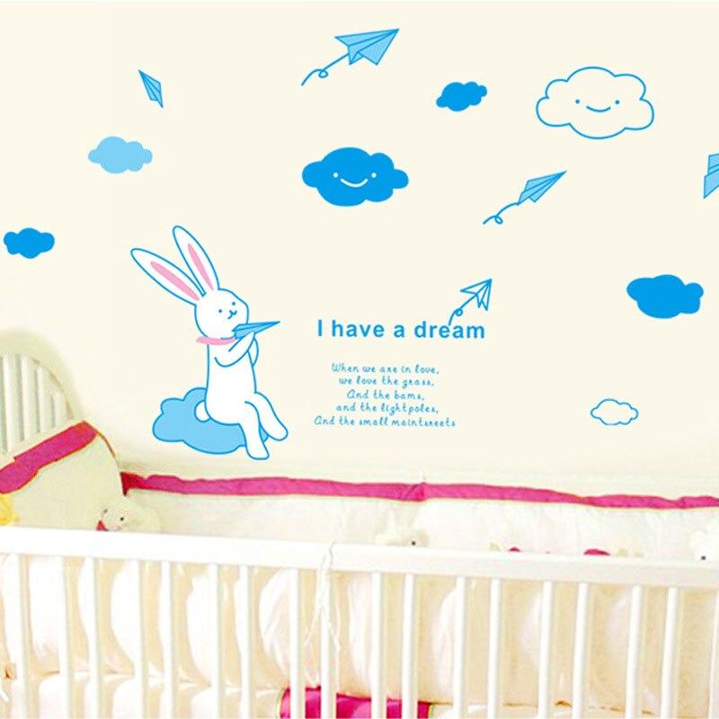 Sticker mural texte I have a dream