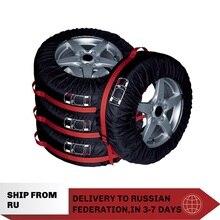 4 Uds. Funda de neumático de repuesto, poliéster, bolsa de almacenamiento de neumáticos de coche para invierno y verano, accesorios para neumáticos de automóvil, Protector de ruedas de vehículo