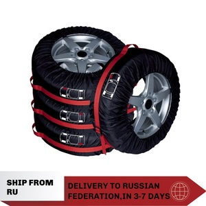 Image 1 - 4Pcs Spare Tire Cover Case Polyester Winter and Summer Car Tires Storage Bag Automobile Tyre Accessories Vehicle Wheel Protector