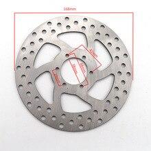 Бесплатная доставка, хорошее качество, 168 мм, 38 мм, с 6 отверстиями, тормозной диск, дисковое монтажное отверстие для электрического скутера