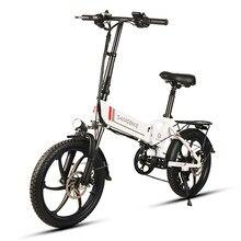 Samebike 20 Pollici Pieghevole Bici Elettrica di Potenza Assist Bicicletta Elettrica E-Bike Scooter 350W Motore Siamesi Rim E-Bike bicicletta Pieghevole