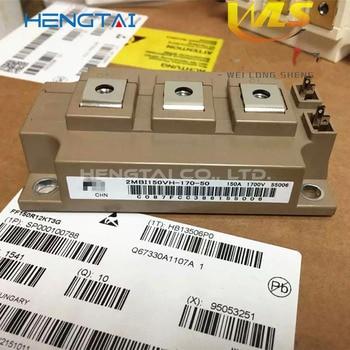 Free shipping 2MBI150VH-170-50 ORIGINAL MODULE
