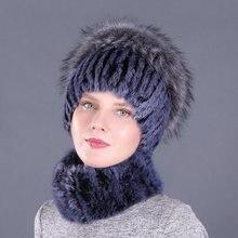 Высокое качество меховая шапка из натурального кролика комплект