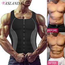 Men Body Shaper Workout Tank Tops Shapewear Compression Shirts Weight Loss Slimming Vest Waist Trainer Cropped Muscle Undershirt