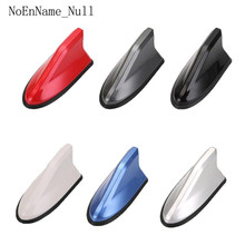 Universal FM Signal Amplifier Car Radio Aerials Shark Fin Antenna Roof Decoration Auto Side Replacement