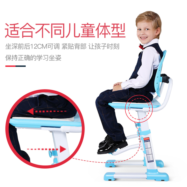 Children's chair lift student chair home study chair adjustable writing sitting posture correction seat learning stool 1
