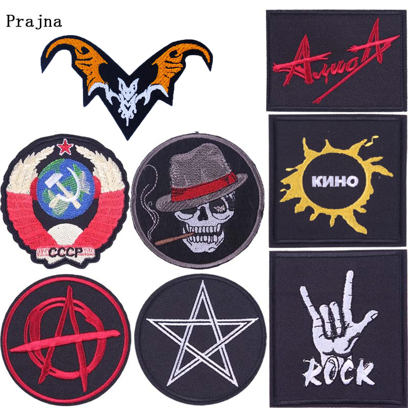 Prajna Rock Badge Stickers Band Embroidered Iron On Patches For Clothing Hippie Patch Round Sign DIY Hook Loop Patches Decor F