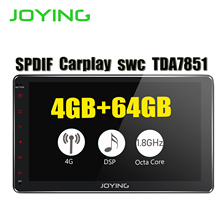 Double 2 Din 4GB+64GB Universal Head Unit Android 8.1 Car Stereo Built-in 4G Modem DSP For Toyota Nissan Honda GPS No DVD Player silverstrong 7inch android8 0 universal 2 din car dvd 4g internet sim modem car radio auto stereo gps kd7000