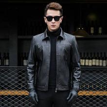 Новинка 2020 мужская куртка из натуральной овечьей кожи h81