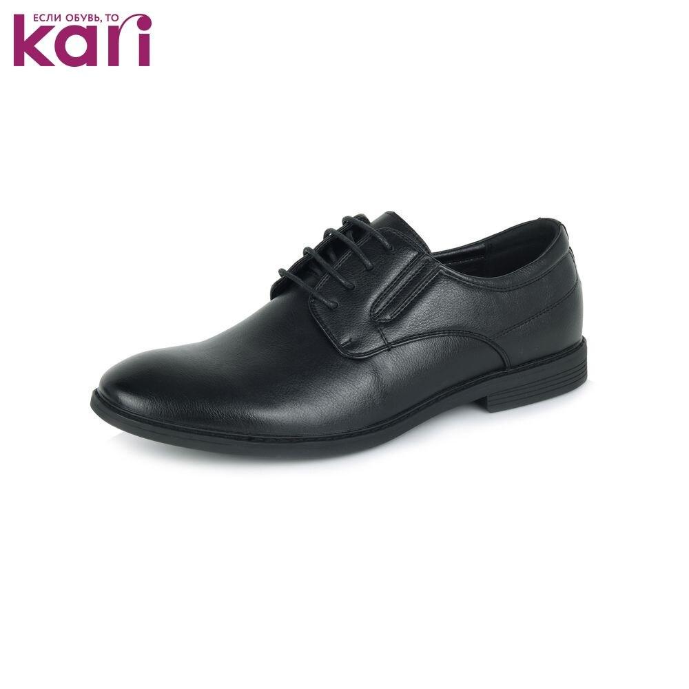 Туфли T.TACCARDI мужские классика M1 002 5A 23|Туфли|   | АлиЭкспресс