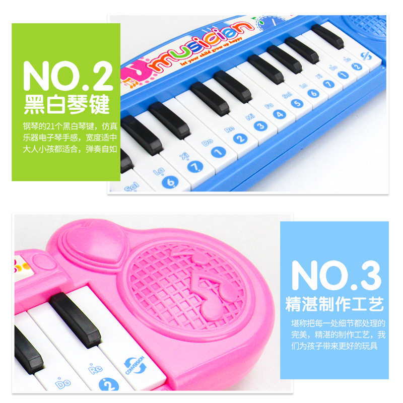 Educational Boy ENLIGHTEN GIRL'S Toy Electronic Organ Baby Early Childhood Music Piano Colorful Box Packaging