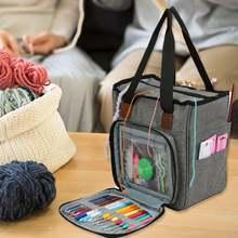 """Вязание иглы швейный набор для хранения """"Сделай своими"""