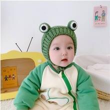 Детская мультяшная Вязаная Шапка бини зимняя теплая шапка лягушка