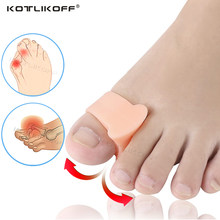 Separador de dedos de los pies con Gel de silicona para pies, Protector de dedos pulgar, Valgus, juanete, Hallux, Valgus, almohadilla correctora superpuesta, 2 uds.