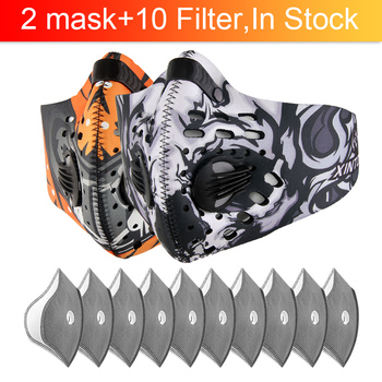 2Pcs Sport Mask with Activated Carbon Filters Dustproof Face Mask Outdoor Sport Training Mask Cycling Mask Mascarilla Deportiva fdbro sport mask outdoor men and women sports masks for good quality training sport fitness mask 2 0 eva package with box free