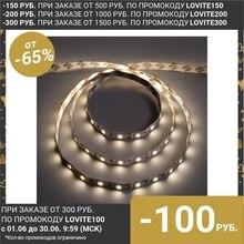 Светодиодная лента Ecola, 60Led/m, 14.4 Вт/м, 840 Лм/м, 14Lm/LED, 4200 К, IP20, 3 м,10 мм 4661611