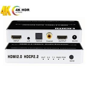 HDMI 2.0 Audio extractor 7.1Ch 4K 60Hz HDMI switcher audio splitter 1X1 HDMI 5.1Ch audio extractor separator HDMI toslink audio(China)