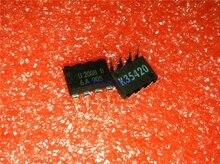 1 ピース/ロット U2008B U2008 2008B dip 8 在庫
