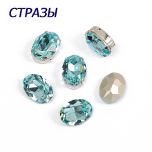 CTPA3bI 4120 Oval Shape 202 Aquamarine Blue K9 Crystal Stones Beads Glass Bead Strass Rhinestones DIY Accessories