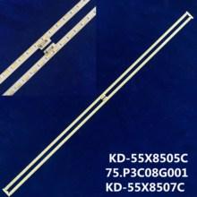 LED Backlight สำหรับ Sony 55 นิ้วทีวี YLS_HRN55_7020_REV2 YLS_HAN55_7020_REV2 15521N SYV5541 KD 55X8505C 75 P3C08G001 KD 55X8507C