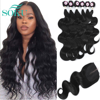 Body Wave Extensions Hair Synthetic Hair Weave Bundles Wig SOKU Free 4*4 Closure Nature Deep Weave Hair Extensions 6 Bundle image